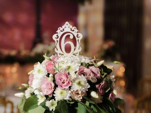 Le mariage de Mihaela et Dumitru à Paris, Paris 21