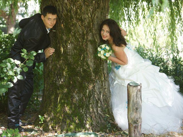 Le mariage de Damien et Anastasia à Champniers, Charente 96