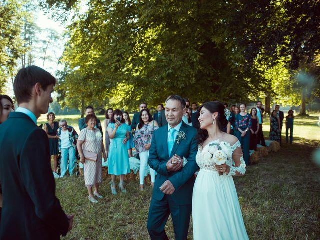 Le mariage de Johann et Diana à Gray, Haute-Saône 25