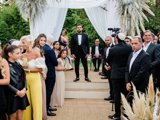 Le mariage de Dan et Esther à Saint-Cloud, Hauts-de-Seine 41