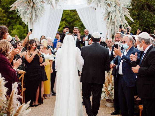 Le mariage de Dan et Esther à Saint-Cloud, Hauts-de-Seine 46