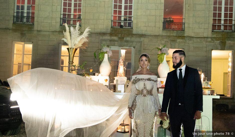 Le mariage de Nora et Amine à Champagne-sur-Oise, Val-d'Oise