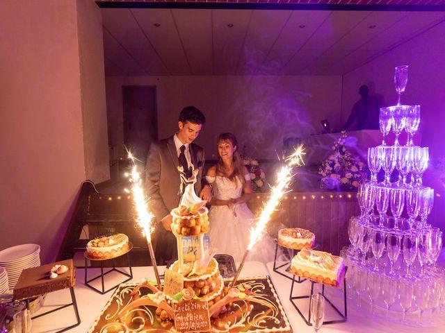 Le mariage de Gauthier et Laetitia à Nogent-sur-Marne, Val-de-Marne 30