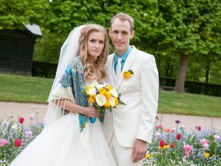 Le mariage de Elena et Guillaume