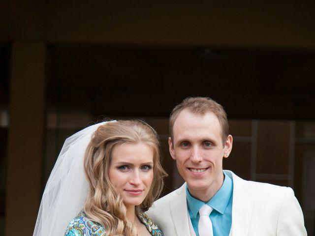 Le mariage de Guillaume et Elena à Boulogne-Billancourt, Hauts-de-Seine 18