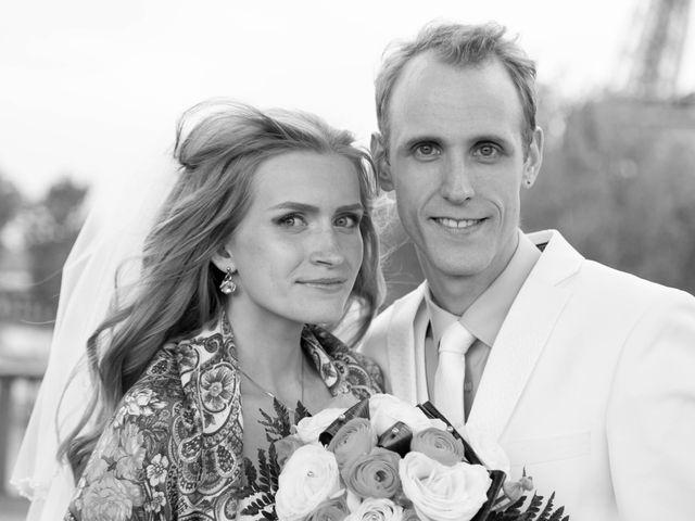 Le mariage de Guillaume et Elena à Boulogne-Billancourt, Hauts-de-Seine 29