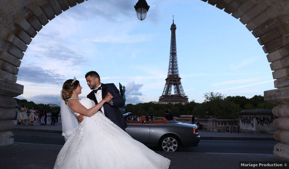Le mariage de Salem et Chaima à Bobigny, Seine-Saint-Denis