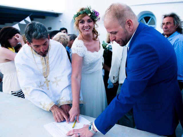 Le mariage de Athina et Manos à Paris, Paris 18