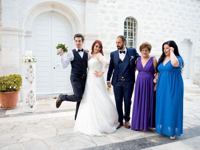 Le mariage de Takis et Frangiska à Paris, Paris 16