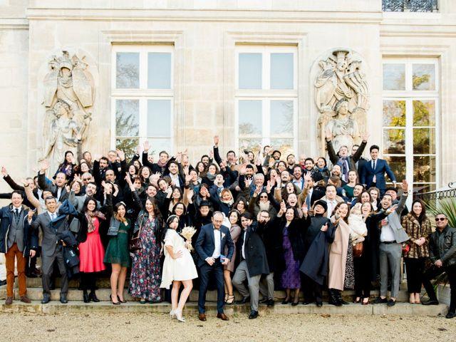 Le mariage de Yaya et Miriam à Paris, Paris 15