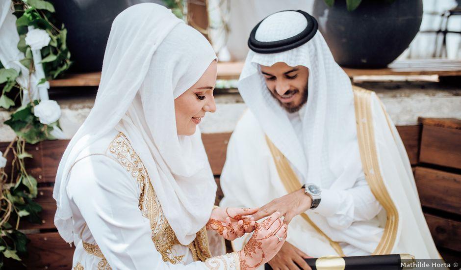 Le mariage de Abdulrahman et Agathe à Fontaine-lès-Dijon, Côte d'Or