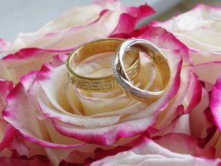 Le mariage de Clélia et Frédéric 1