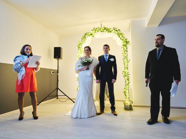 Le mariage de Léonard et Léa à Merey, Eure 18