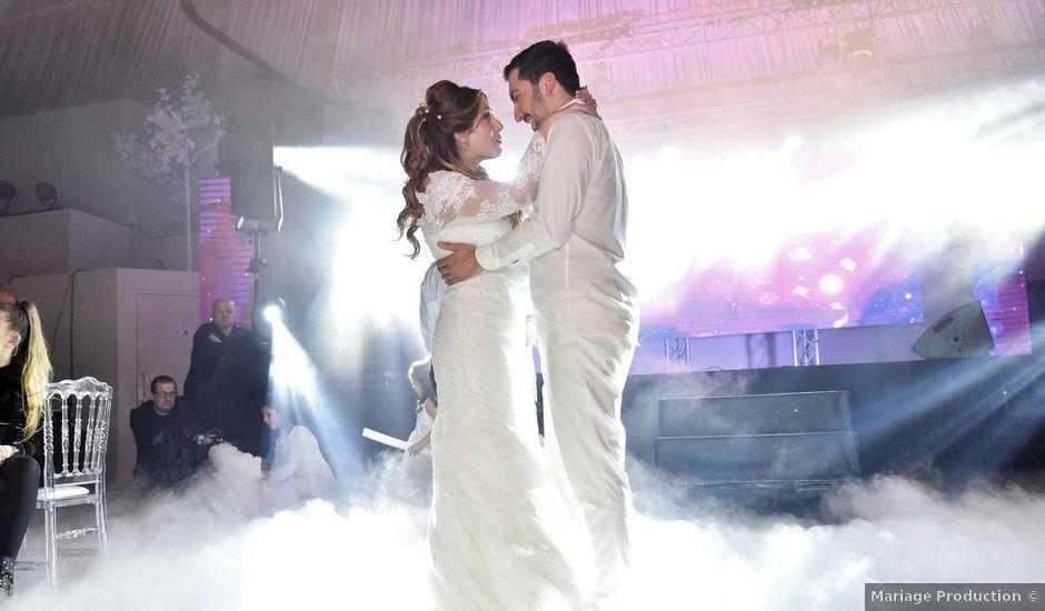 Le mariage de Alexis et Eva à Villeron, Val-d'Oise