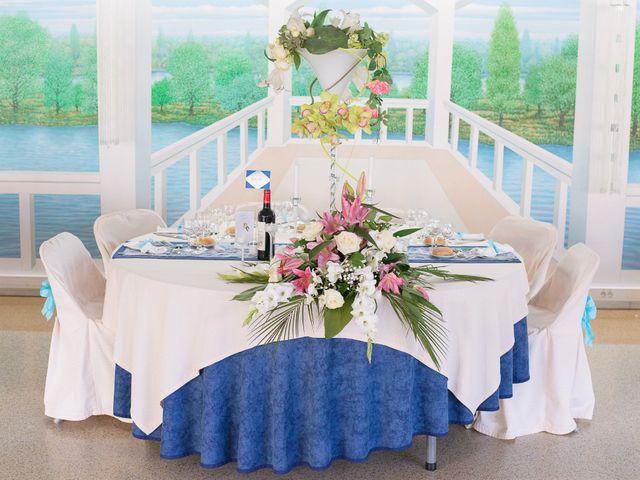 Le mariage de Julien et Laureane à Argenteuil, Val-d'Oise 36