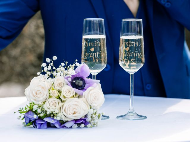Le mariage de Dimitri et Florentine à Saint-Quentin, Aisne 32