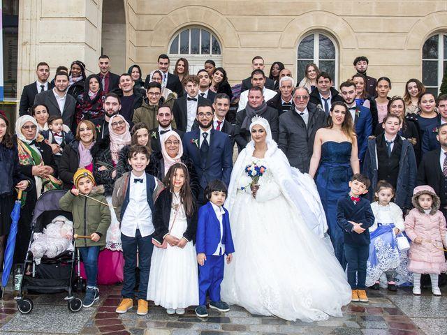 Le mariage de Zacharia et Kimberley à Paris, Paris 13