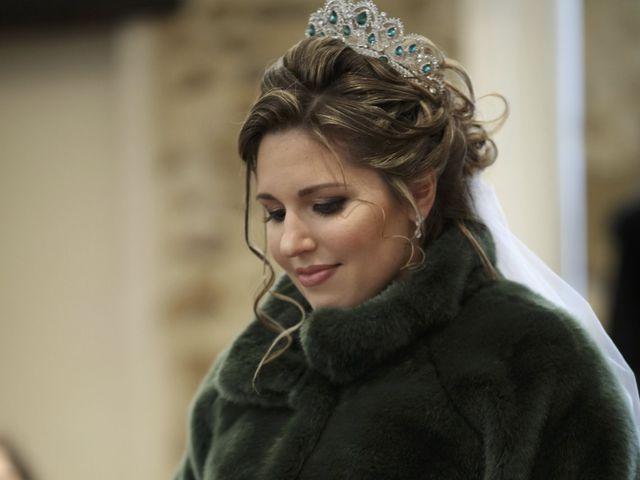 Le mariage de Achraf et Maryline à Souzy-la-Briche, Essonne 11