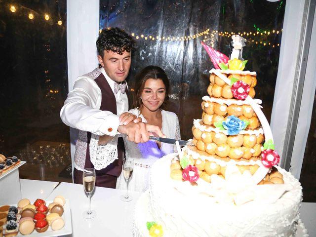 Le mariage de Michel et Delphine à Savigny-sur-Orge, Essonne 264