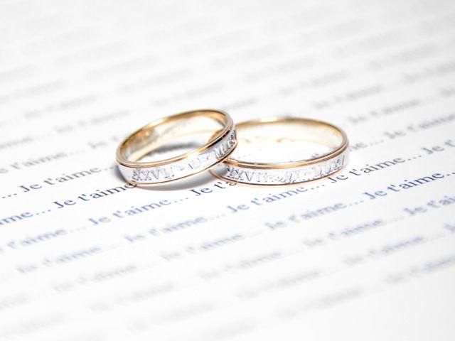 Le mariage de Philippe et Clément à Amareins Francheleins Ces, Ain 7