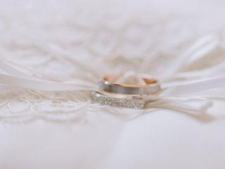 Le mariage de Célia et Stéphanie 1
