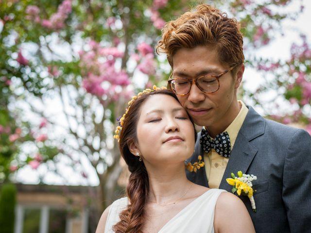 Le mariage de Shuichi et Rina à Aix-en-Provence, Bouches-du-Rhône 9