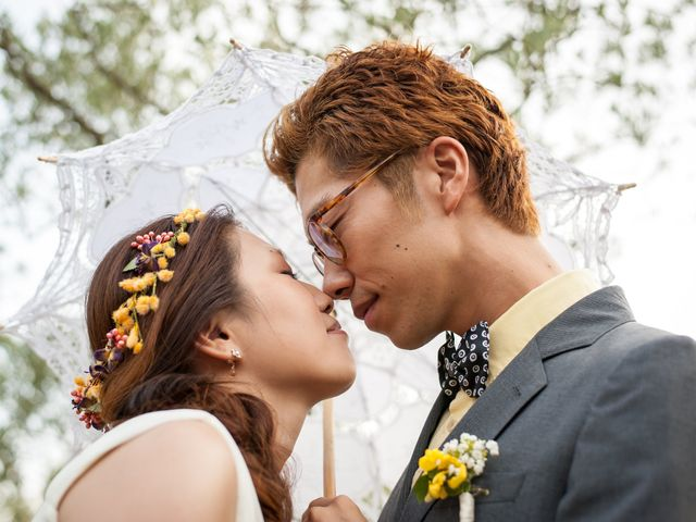 Le mariage de Shuichi et Rina à Aix-en-Provence, Bouches-du-Rhône 24