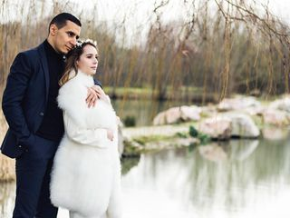 Le mariage de Anne et Taoufik