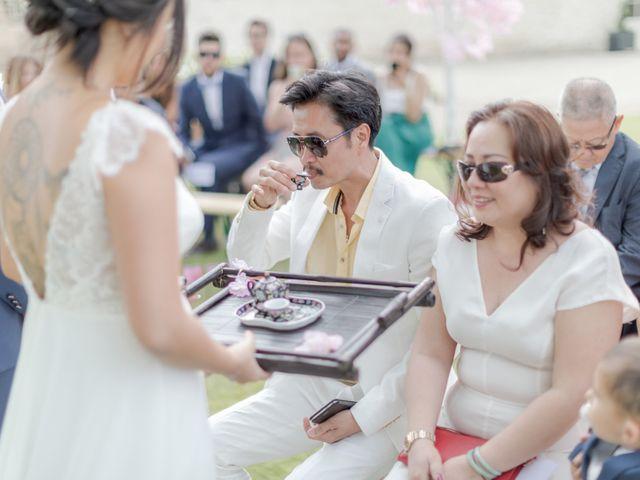 Le mariage de Marc et Bao à Juilly, Seine-et-Marne 2