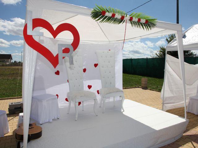 Le mariage de Rudy et Leïla à Saint-Germain-Laval, Seine-et-Marne 23