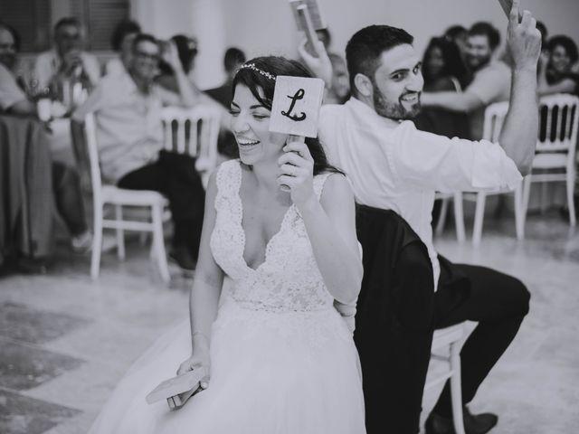 Le mariage de Romain et Lisa à Mougins, Alpes-Maritimes 105