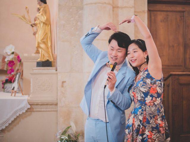 Le mariage de Eunjung et Guillaume à Ars-sur-Formans, Ain 8
