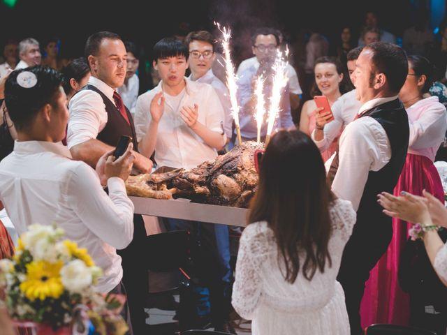 Le mariage de Eunjung et Guillaume à Ars-sur-Formans, Ain 26