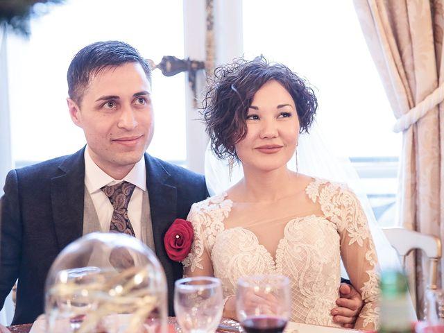 Le mariage de Felipe et Aigul à Louveciennes, Yvelines 126