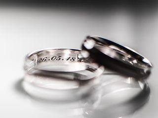 Le mariage de Céline et Yannick 3