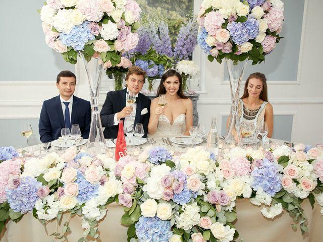 Le mariage de Alex et Julia à Rouen, Seine-Maritime 51