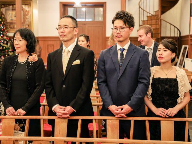 Le mariage de Farah et Taeko à Vaucresson, Hauts-de-Seine 51