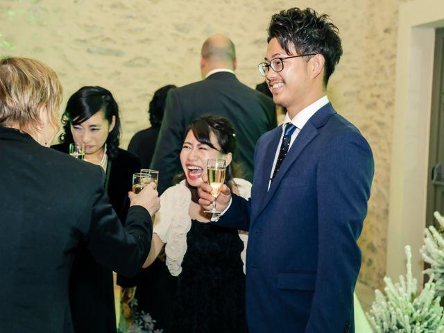 Le mariage de Farah et Taeko à Vaucresson, Hauts-de-Seine 99