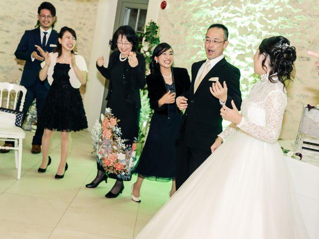 Le mariage de Farah et Taeko à Vaucresson, Hauts-de-Seine 118