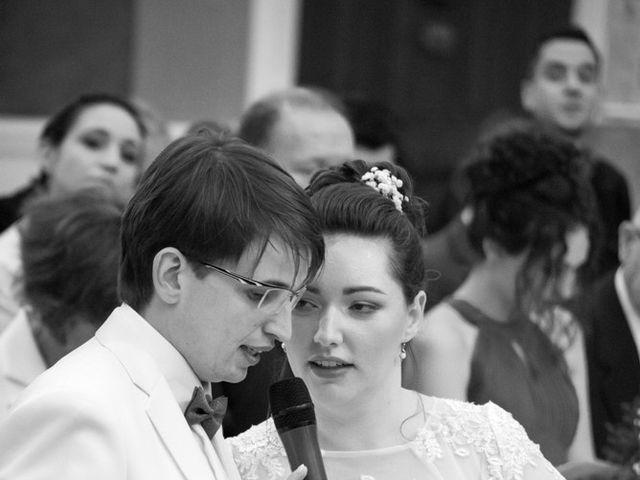 Le mariage de Fabien et Solène à Bourg-des-Comptes, Ille et Vilaine 22