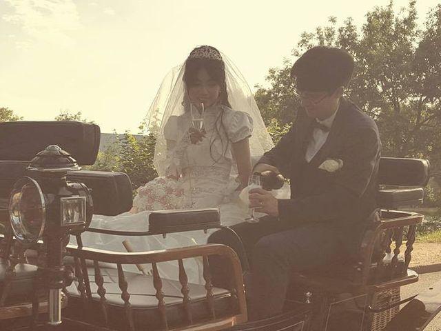 Le mariage de Bertrand et Pooi Kwan à Ivry-sur-Seine, Val-de-Marne 17