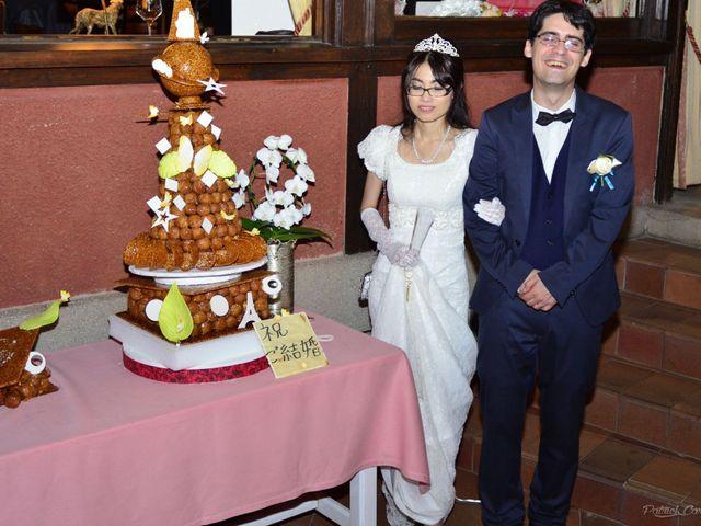 Le mariage de Bertrand et Pooi Kwan à Ivry-sur-Seine, Val-de-Marne 51