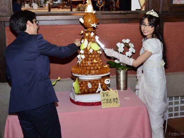 Le mariage de Bertrand et Pooi Kwan à Ivry-sur-Seine, Val-de-Marne 53