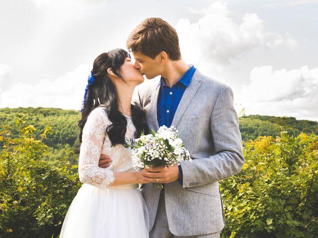 Le mariage de Pierre et Min