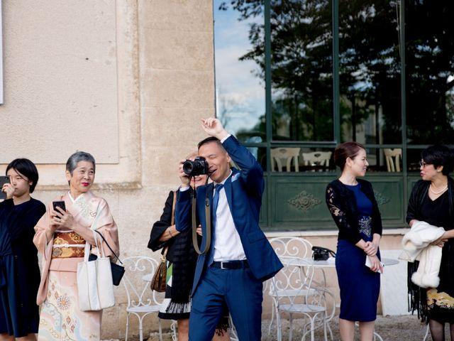 Le mariage de Rodolphe et Akiko à Rigny, Haute-Saône 33