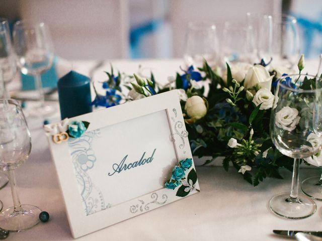 Le mariage de Jean-Huges et Inna à Annecy, Haute-Savoie 65