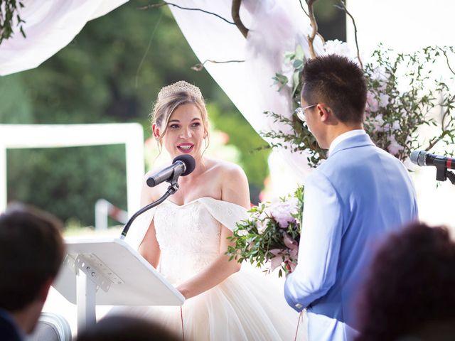 Le mariage de Andy et Célia à Santeny, Val-de-Marne 16
