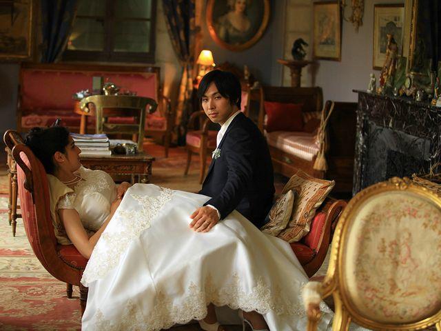Le mariage de Yuta et Anouk à Vérargues, Hérault 32