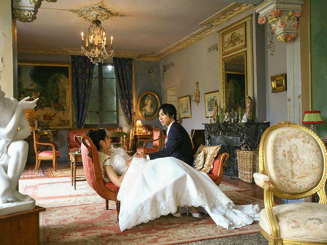 Le mariage de Anouk et Yuta