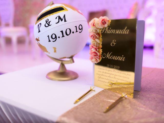 Le mariage de Mounir et Phimsuda à Décines-Charpieu, Rhône 22